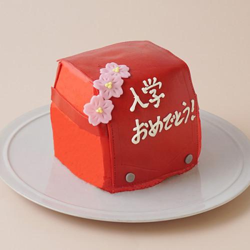 ご入学祝いランドセルケーキ(赤)