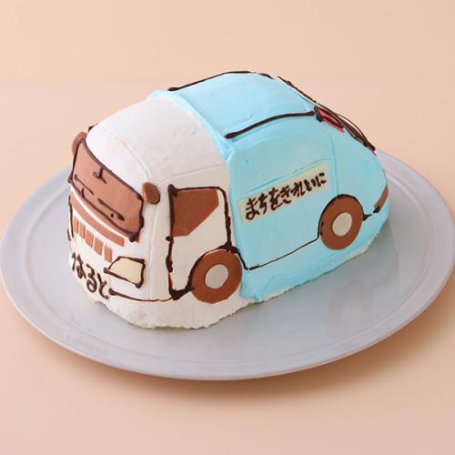 3D乗り物立体型ケーキ 5号