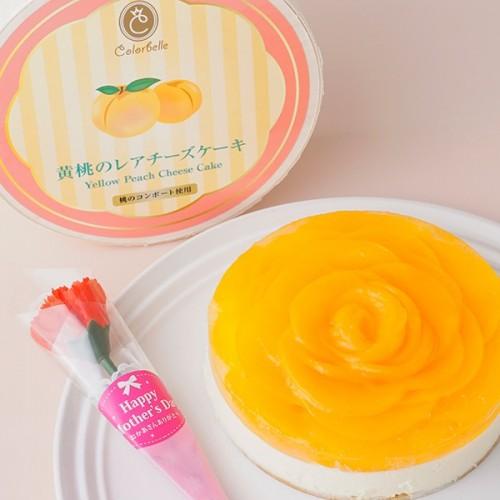黄桃のレアチーズケーキ