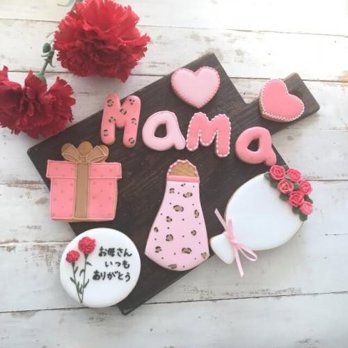 母の日アイシングクッキーセット(ピンク) 10枚 母の日2021
