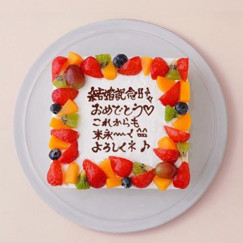 メールケーキ