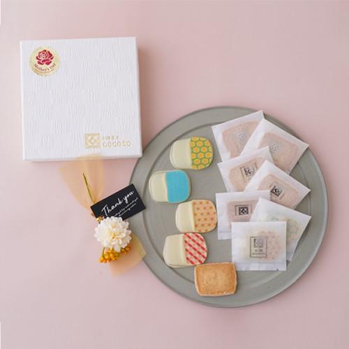 京纏SHIROMUKU~和柄クッキー&白ごまクッキー~(12枚入)「母の日2021」