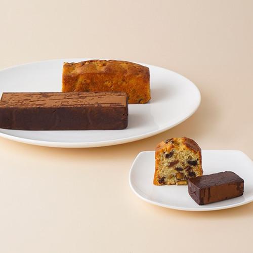【ケーキ2本セット】「濃厚テリーヌショコラ 3種のチョコレートの味」&「果実はじけるケーク・オ・フリュイ」