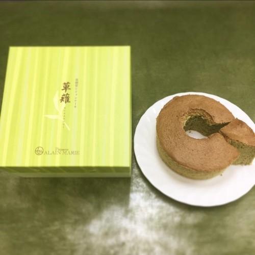 低糖質シフォンケーキ 草薙