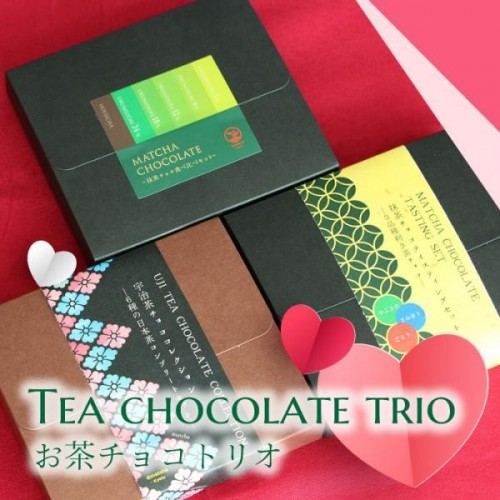 【濃度・品種別食べ比べ!】宇治茶チョコトリオ