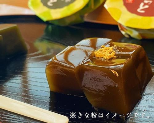 【京都・茶匠きよ泉が手掛ける抹茶・ほうじ茶スイーツ】 ほうじ茶葛餅 5個セット 父の日2021