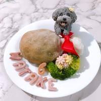 【犬用】やっぱりお肉が大好きだ! うちの子お肉ケーキ