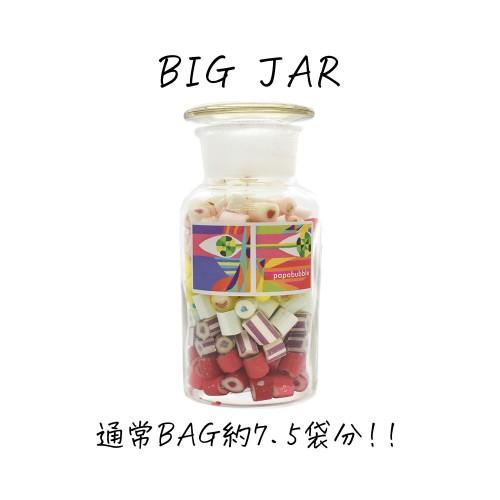 【PAPABUBBLE】BIG JAR