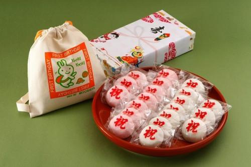 一升餅 お誕生餅セット【小分け、あん餅20個 リュック付き】
