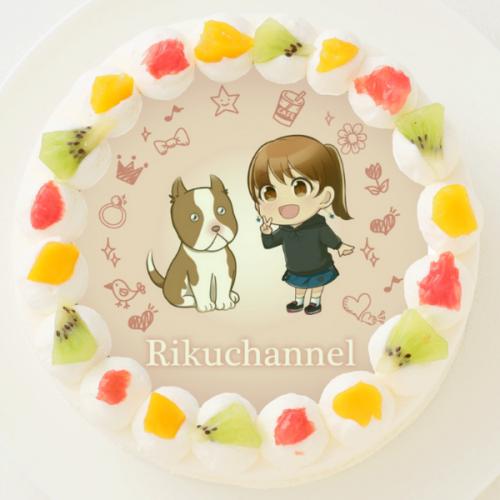【りくChannel】丸型写真ケーキ 3号 9cm
