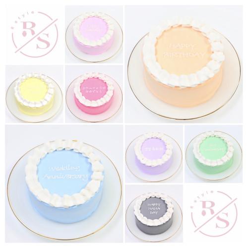 フリルセンイルケーキ 選べる8色バースデーケーキ 5号