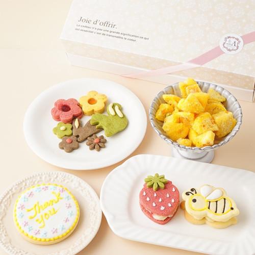 お祝いフリーメッセージ&鹿児島特産スペシャル焼菓子・バターサンド7種セット