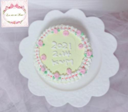 フリルセンイルケーキ【色が選べる】4号