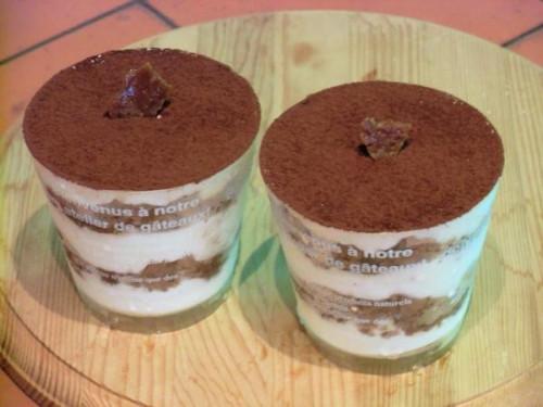カップケーキ~ティラミス~2個入り