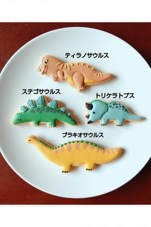 恐竜アイシングクッキー~単品~