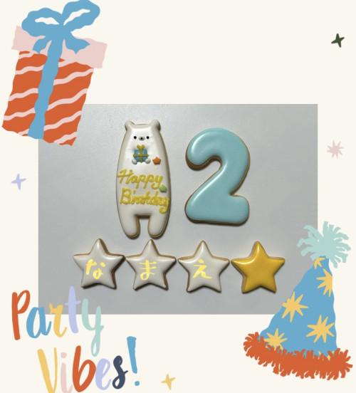 お誕生日用クッキー(数字アイシングクッキー)