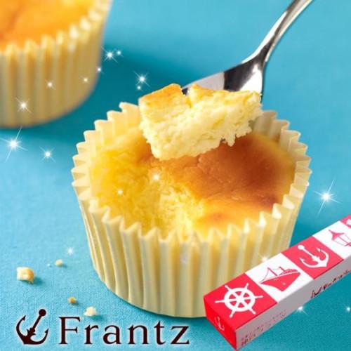 【Frantz】神戸半熟チーズケーキ(R)・プレーン5個入 お歳暮2021