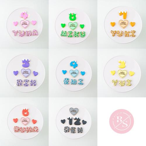 豹柄 ハート♡アイシングクッキーセット(プレート+装飾ハート2つ)+でお好きなアルファベットや数字をお選びください。オリジナルメッセージ可。全8色。誕生日や記念日,推しのお祝いなどにオススメ♡【アルファベット・数字:1枚】