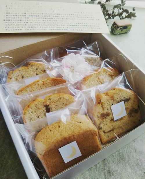 今週の三日月おやつ 【パウンドケーキ 7種類 8個入り】