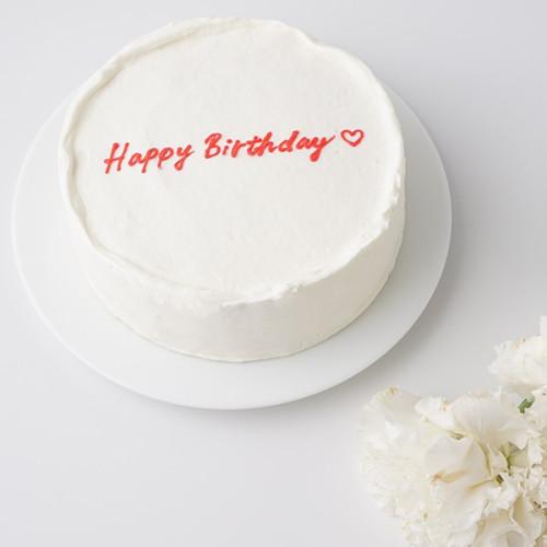文字色が選べる 生クリームのセンイルケーキ風レタリングケーキ 4号