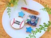 ★合計5枚/選べるから嬉しい★フォトクッキーセット(野球)