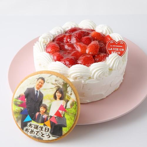【都内の人気店・パティスリーラヴィアンレーヴ】写真ケーキ 4号 12cm