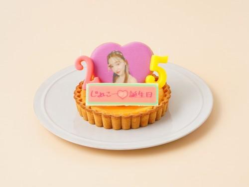 じょにーの誕生日ケーキ チーズタルト4号