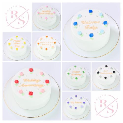 フラワーケーキ(花の色2色まで) センイルケーキ♪ 4号