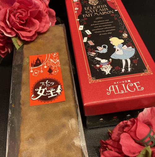 スイーツの女王【抹茶】