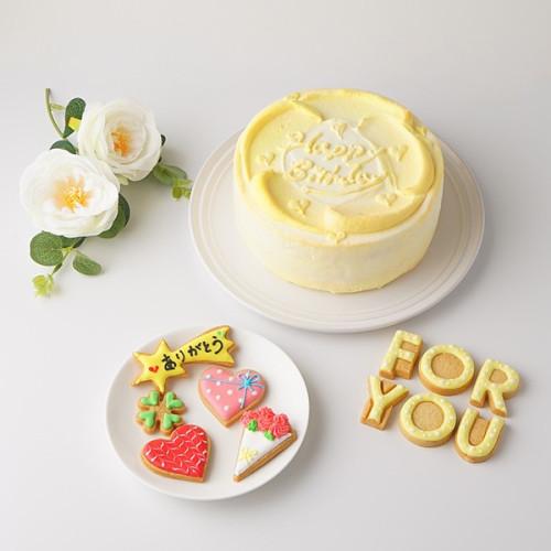 センイルケーキ 名前付き選べるアイシングクッキー 生クリーム絞り飾り 黄 6号