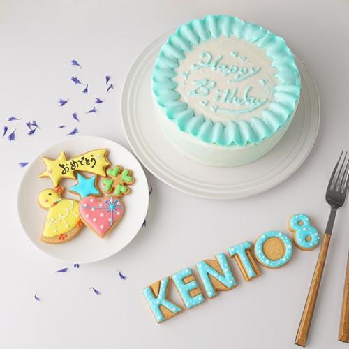 センイルケーキ 名前付き選べるアイシングクッキー 生クリーム絞り飾り 青 6号