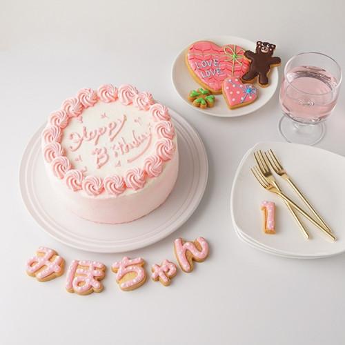 センイルケーキ 名前付き選べるアイシングクッキー 生クリーム絞り飾り 赤 6号