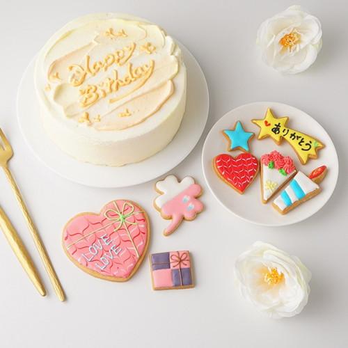 センイルケーキ 選んで楽しい アイシングクッキー 黄 6号