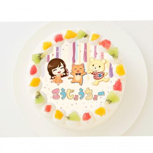 【こうじょうちょー】丸型写真ケーキ 5号 15cm