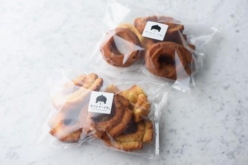【アウトレット】型くずれドーナツ 4袋セット