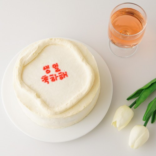 デザインケーキ 5号【センイルケーキ】