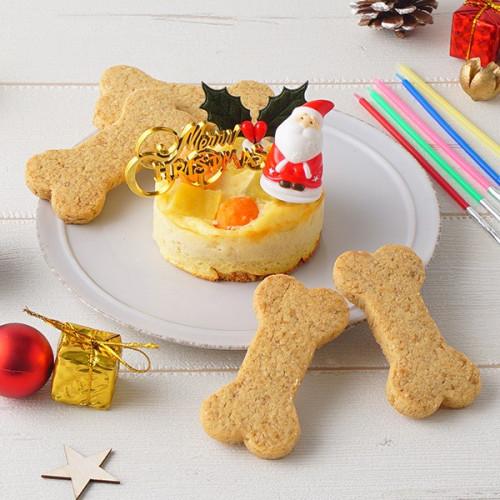 犬用 クリスマスケーキ ベイクドチーズ 2号サイズ (80g)【 超小型犬~小型犬 用 】【クリスマス2021】