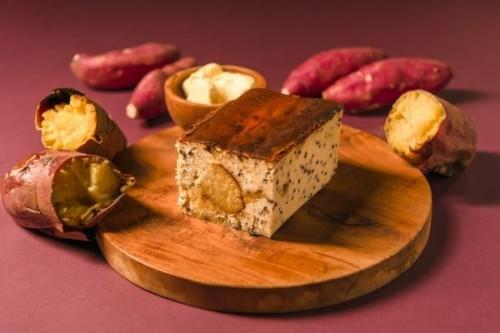 【旅するチーズケーキ さつまいも】 fromファームくしまアオイファーム ハーフ【秋スイーツ2021】