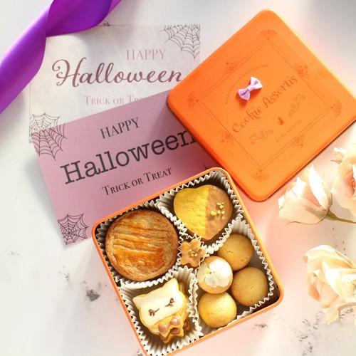Halloween Pumpkin クッキー缶【ハロウィン2021】【秋スイーツ2021】