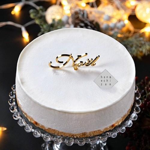 低糖質レアチーズケーキ 4号【クリスマス2021】