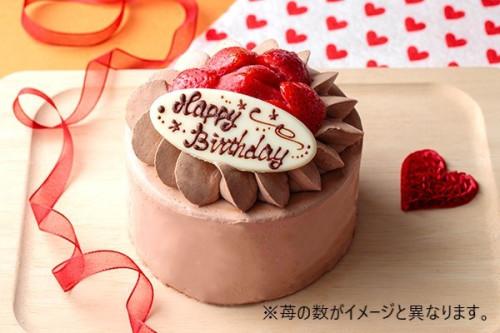 【訳あり・アウトレット】イチゴ生チョコデコレーションケーキ 4号 12cm