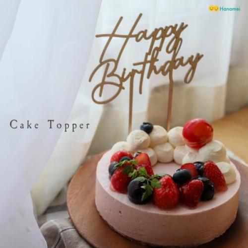 Hanameiオリジナル ケーキトッパー 日本製 お誕生日 飾り ケーキ ウッドバナー 国産