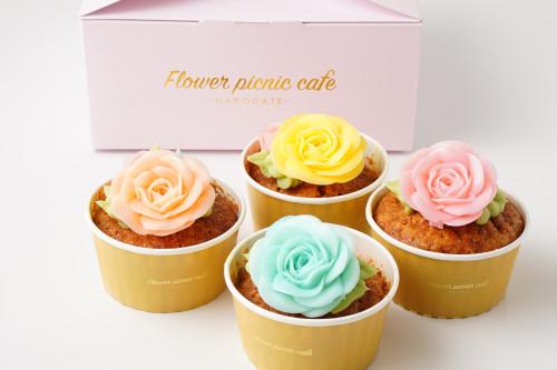 食べられるお花のカップケーキ【4個セット】