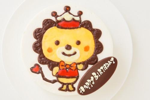 イラストケーキ 5号 15cm
