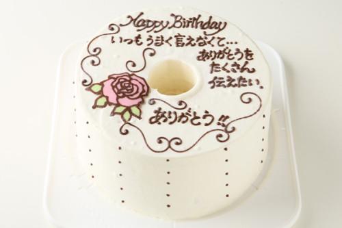 お手紙ケーキ 愛、感謝、お礼、思いをのせて 直径17cm 薔薇の花