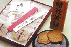 曽我煎餅(2枚入り×20袋)
