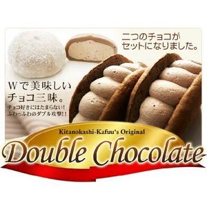チョコ生大福6個+チョコオムレット3個 優しい甘さに包まれたの贅沢チョコセット(プレゼント包装可)(送料無料)
