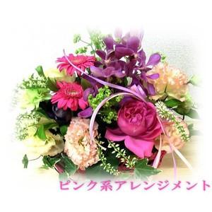 フラワーアレンジ 結婚式 誕生日 記念日 開店祝い 送別 ピンク メッセージ無料 電報としても079