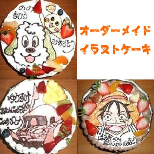 キャラクターケーキ 4号 12cm ※フルーツのトッピングはありません